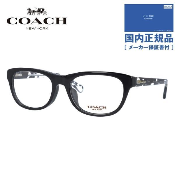 コーチ メガネ 眼鏡 フレーム 伊達 度付き 度入り ブランド アジアンフィット COACH HC6081F 5348 53
