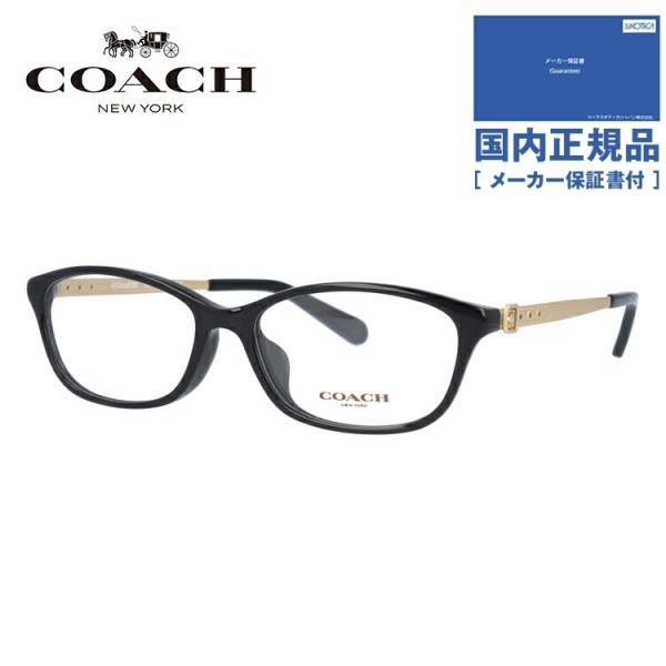 コーチ メガネ フレーム 伊達 度付き 度入り 眼鏡 ブランド アジアンフィット COACH HC6123D 5486 54