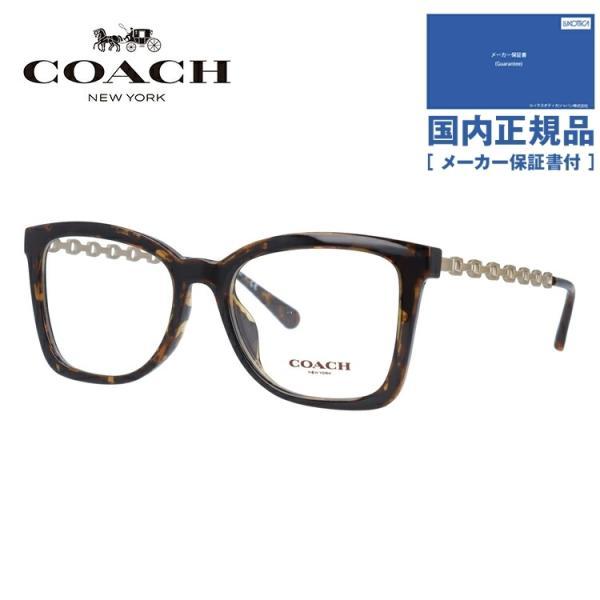 コーチ メガネ フレーム ブランド 眼鏡 伊達 度付き 度入り ユニバーサルフィット COACH HC6128U 5120 52
