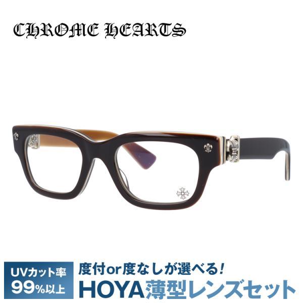 クロムハーツ メガネ フレーム Chrome Hearts メンズ レディース 度付き 度あり レギュラーフィット BANGADANG I BRBBR 50