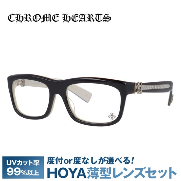クロムハーツ メガネ フレーム Chrome Hearts メンズ レディース 度付き 度あり レギュラーフィット MYDIXADRYLL BT 55