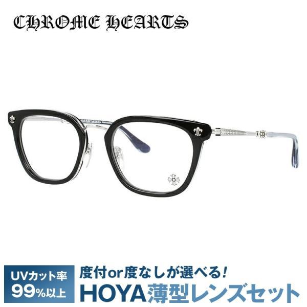 クロムハーツ メガネ フレーム Chrome Hearts メンズ レディース 度付き 度あり STRAPADICTOME BK SS 51