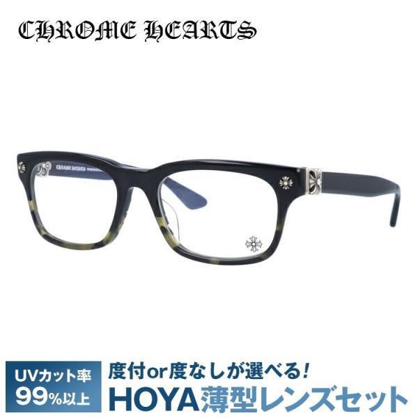クロムハーツ メガネ フレーム Chrome Hearts メンズ レディース 度付き 度あり レギュラーフィット VAGILANTE BMZ 54
