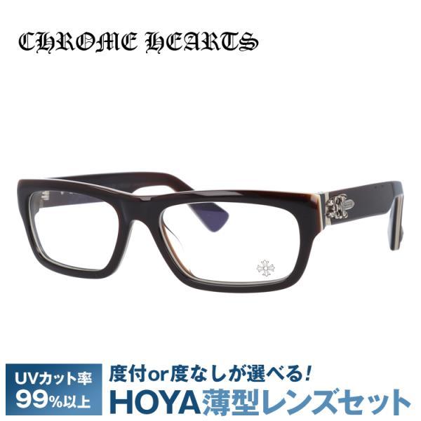 クロムハーツ メガネ フレーム Chrome Hearts メンズ レディース 度付き 度あり アジアンフィット INFLATABLE DATE-A BRBBR 56 海外正規品