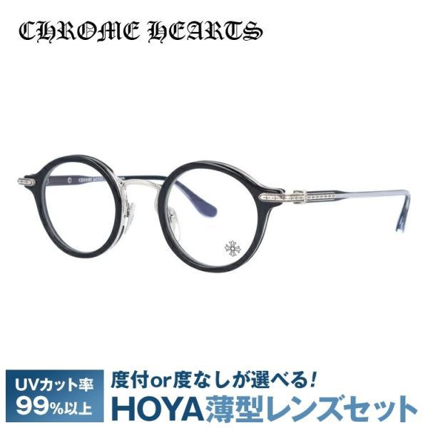 クロムハーツ メガネ フレーム Chrome Hearts メンズ レディース 度付き 度あり BRA-GILE BK SS 44