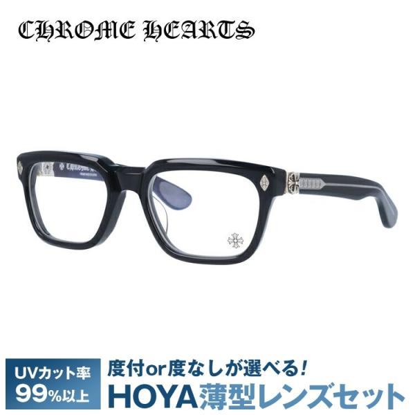 クロムハーツ メガネ フレーム Chrome Hearts メンズ レディース 度付き 度あり レギュラーフィット DAFFADLDO BK 53