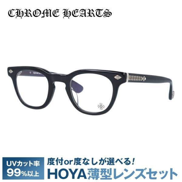 クロムハーツ メガネ フレーム Chrome Hearts メンズ レディース 度付き 度あり レギュラーフィット PANTY HO BK 47