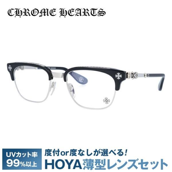 クロムハーツ メガネ フレーム Chrome Hearts メンズ レディース 度付き 度あり BONENNOISSEUR II BK BS 53