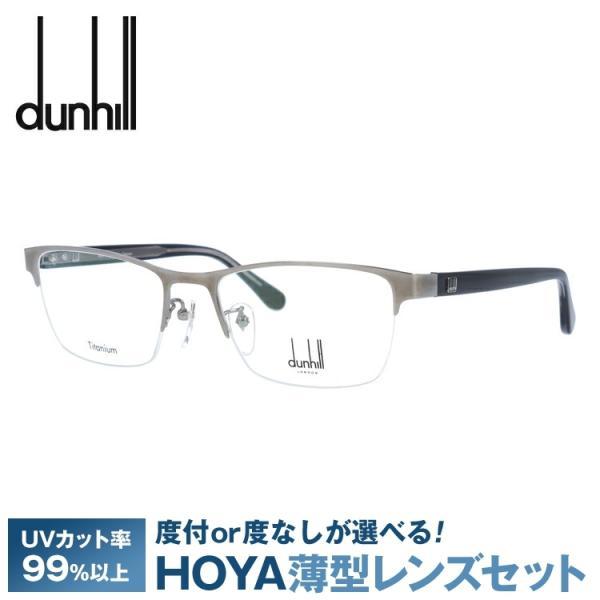 ダンヒル メガネフレーム dunhill VDH108J 0568 54