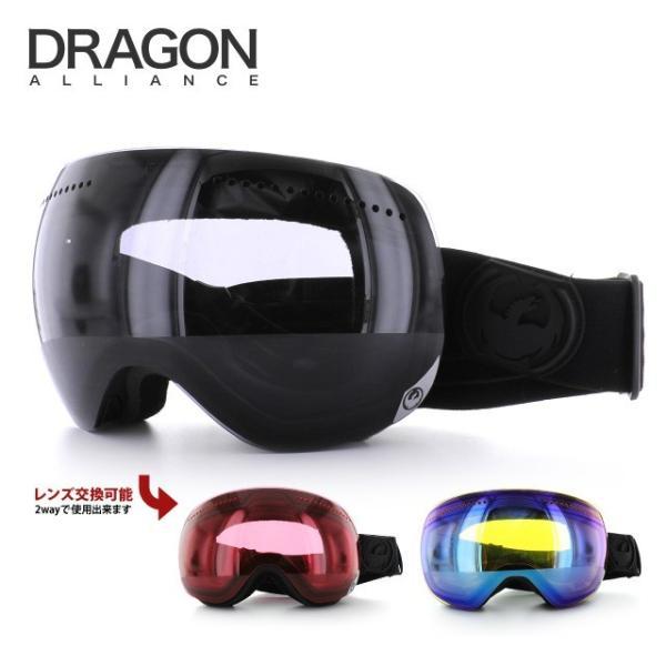 ドラゴン ゴーグル DRAGON APX 722-4801 2015モデル スキー スノーボード スノボ|brand-sunglasshouse