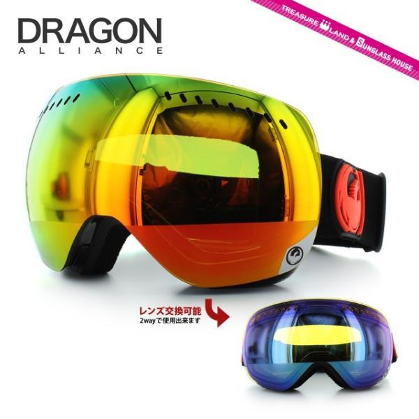ドラゴン ゴーグル DRAGON APXs 722-4826 2015モデル GOGGLE スキー スノーボード レディース|brand-sunglasshouse