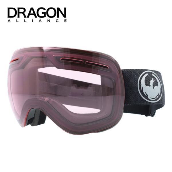 ドラゴン ゴーグル DRAGON X1s 調光 701-8341 スキー スノーボード スノボ