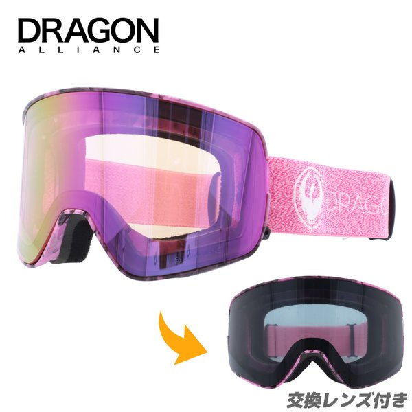 ドラゴン ゴーグル ミラーレンズ DRAGON NFX2 603-0270 スキー スノーボード スノボ