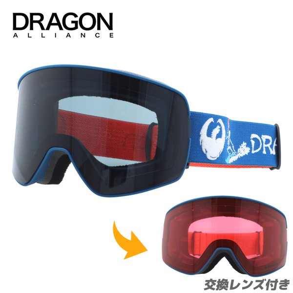 ドラゴン ゴーグル DRAGON NFX2 603-0871 スキー スノーボード スノボ
