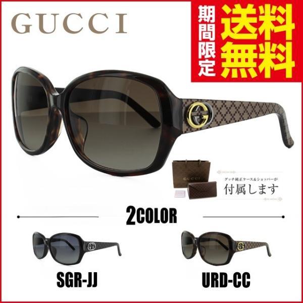new style 92c4a 44c92 グッチ サングラス GUCCI GG3178KS レディース UV 紫外線 対策 アジアンフィット