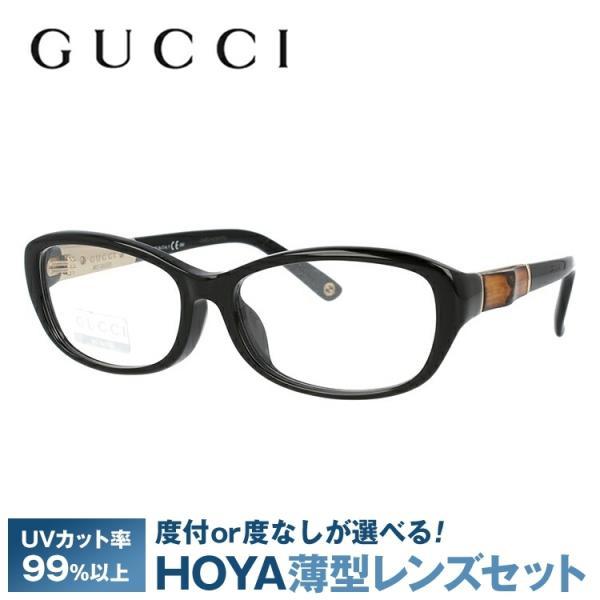 グッチ メガネフレーム アジアンフィット GUCCI GG8002F 4UA 53 バンブー 伊達メガネ