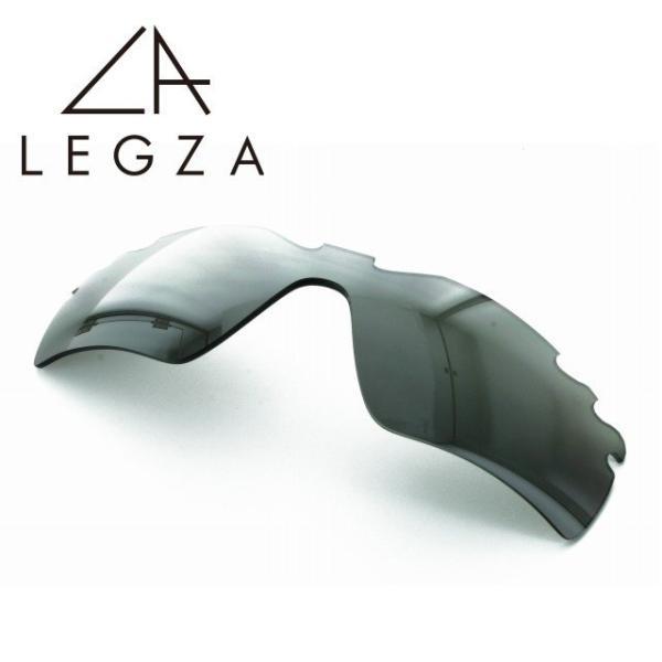 オークリー サングラス専用 交換レンズ OAKLEY レーダーパス ベンテッド 野球 LEGZA製 S4 K12(偏光) RADAR PATH VENTED ダークグレー|brand-sunglasshouse
