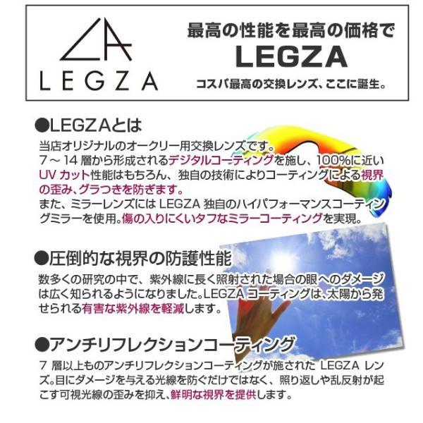 オークリー サングラス専用 交換レンズ OAKLEY フラックジャケット LEGZA製 S1 FLAK JACKET|brand-sunglasshouse|05