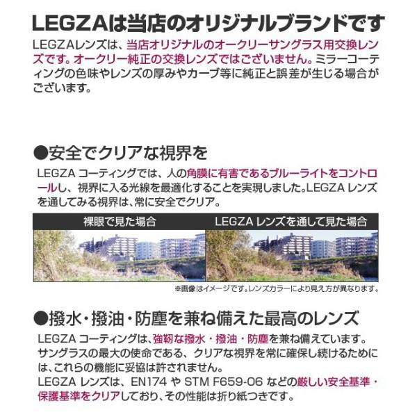 オークリー サングラス専用 交換レンズ OAKLEY ファストジャケットXL LEGZA製 S10 FASTJACKET XL|brand-sunglasshouse|06