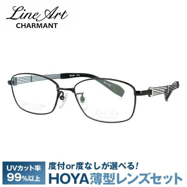 ラインアート メガネフレーム Line Art XL1075-BK 54