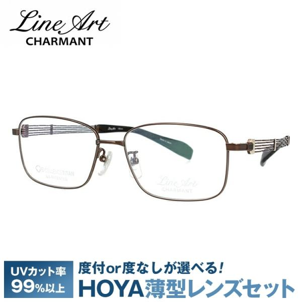 ラインアート メガネフレーム Line Art XL1077-BR 56
