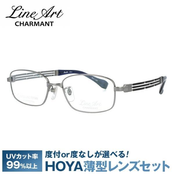 ラインアート メガネフレーム Line Art XL1473-GR 51
