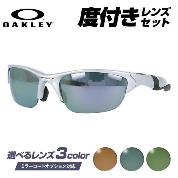 度付きサングラスセット オークリー サングラス OAKLEY ミラー スポーツ ハーフジャケット2.0 HALFJACKET2.0 OO9153-02 国内正規品