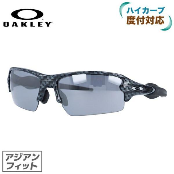 オークリー サングラス OAKLEY 度付き ハイカーブ 対応 ミラー スポーツ フラック2.0 FLAK2.0 OO9271-06 スポーツ 釣り ブランド 国内正規品