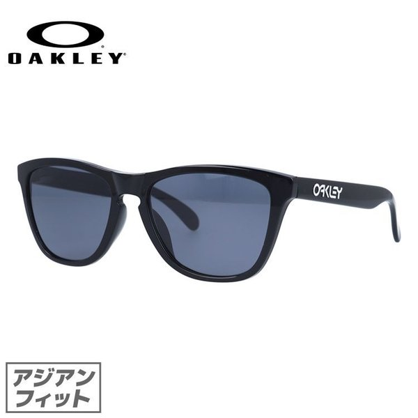 オークリー サングラス アジアンフィット フロッグスキン FROGSKINS OO9245-01 メンズ OAKLEY ウェリントン型|brand-sunglasshouse