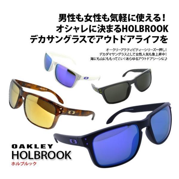 オークリー サングラス メンズ スポーツ アジアンフィット 偏光 ホルブルック HOLBROOK REFRESH OO9244-21|brand-sunglasshouse|07