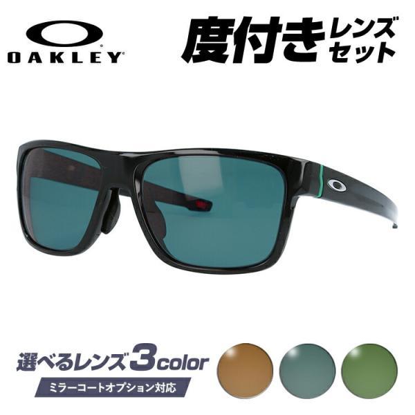度付きサングラスセット オークリー サングラス クロスレンジ プリズム ミラー アジアンフィット OAKLEY CROSSRANGE OO9371-0357 57 国内正規品