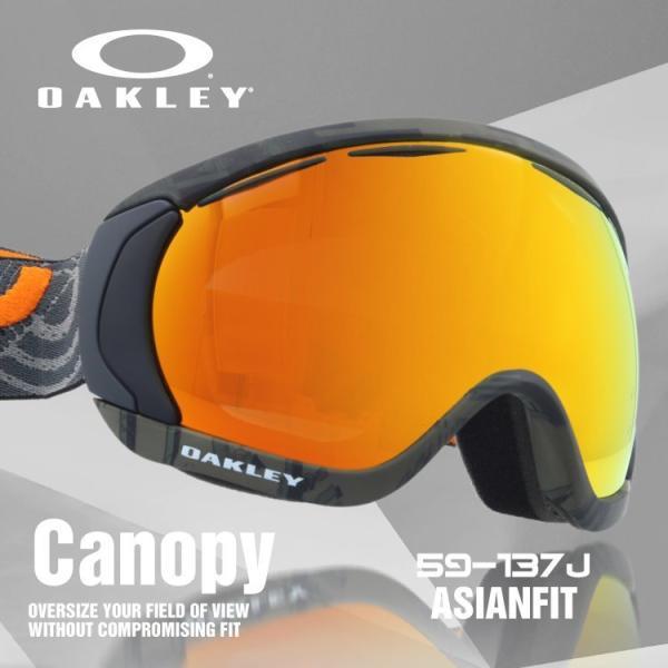 ゴーグル オークリー スノーボード oakley キャノピー アジアンフィット スノーボード スノボ 眼鏡対応 59-137J Canopy Max Fear Light Signature