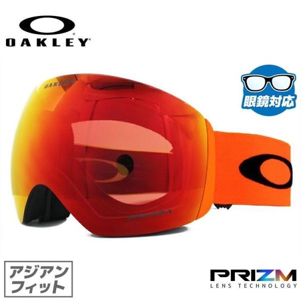 オークリー ゴーグル 限定モデル フライトデッキ プリズム ミラー アジアンフィット OAKLEY FLIGHT DECK OO7074-29 メガネ対応|brand-sunglasshouse