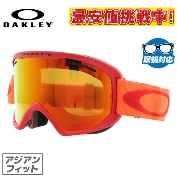 オークリー OAKLEY ゴーグル スノーゴーグル スキー O フレーム プロ 2.0 XM ミラー アジアンフィット O Frame 2.0 PRO XM OO7113A-05