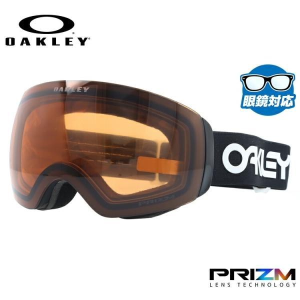 オークリー ゴーグル スキーゴーグル 2020-2021年新作 フライトデッキXM プリズム グローバルフィット OAKLEY FLIGHT DECKXM OO7064-94