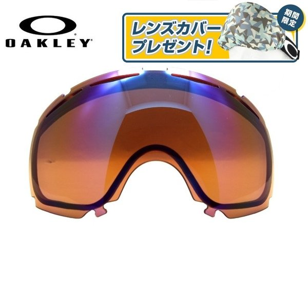 560892fde02 OAKLEY オークリー CANOPY 02-337 Blue Iridium REPLACEMENT LENS ...