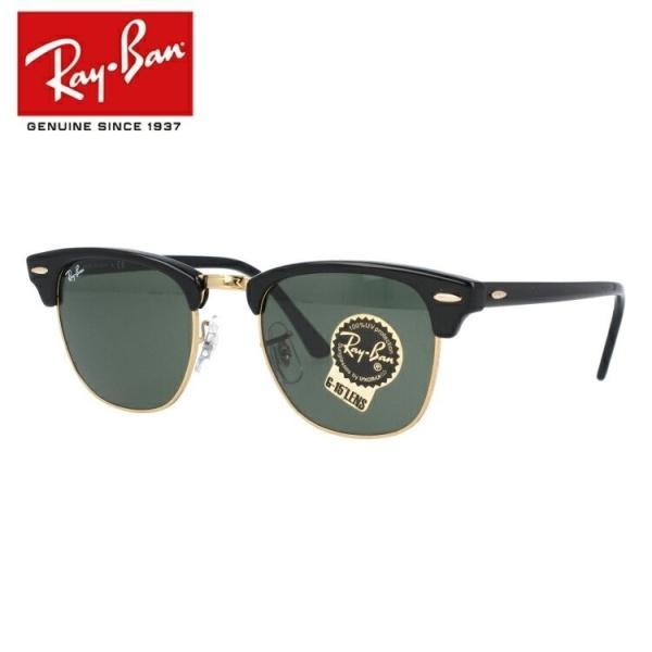 レイバン サングラス クラブマスター メンズ レディース RB3016 W0365 49 Ray-Ban|brand-sunglasshouse