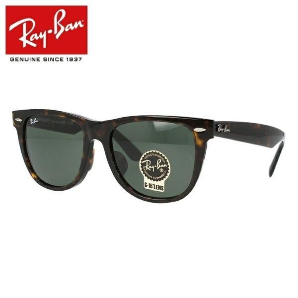 レイバン サングラス ウェイファーラー メンズ レディース RB2140F 902 54 Ray-Ban brand-sunglasshouse