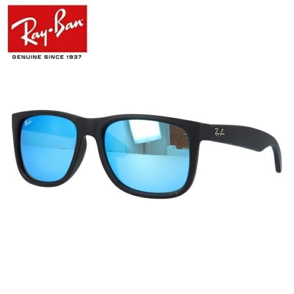 レイバン サングラス ミラー ジャスティン メンズ レディース RB4165F 622/55 54 アジアンフィット Ray-Ban|brand-sunglasshouse