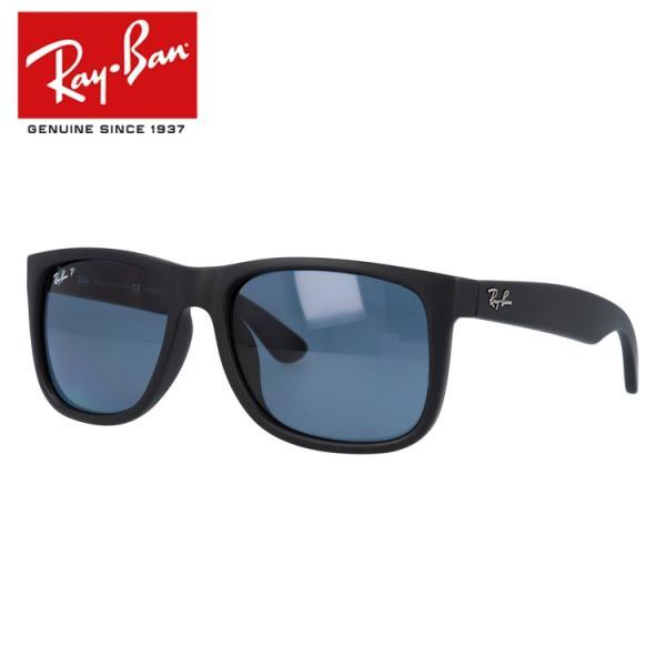 レイバン サングラス 偏光 ジャスティン メンズ レディース RB4165F 622/2V 54 アジアンフィット Ray-Ban ライトカラー|brand-sunglasshouse
