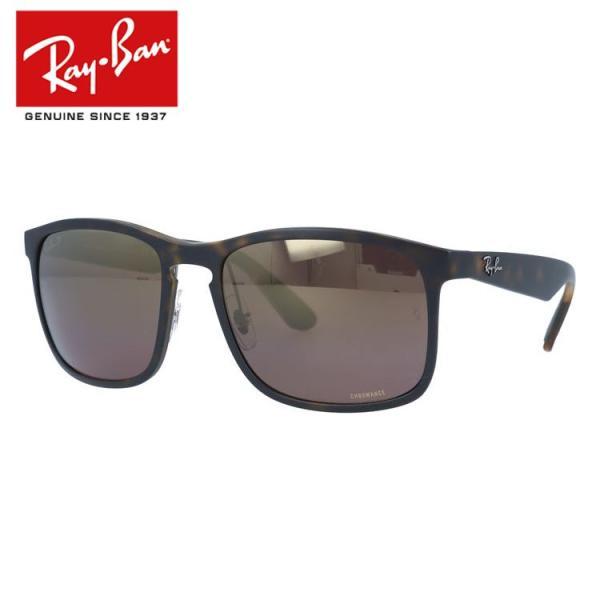 レイバン サングラス 偏光 ミラー クロマンス メンズ レディース RB4264 894/6B 58 Chromance Ray-Ban ライトカラー|brand-sunglasshouse