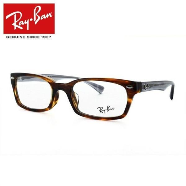 レイバン Ray-Ban 伊達 度付き 度入り メガネ 眼鏡 フレーム RX5150F 5607 (RB5150F) 52 フルフィット 国内正規品 メンズ レディース|brand-sunglasshouse