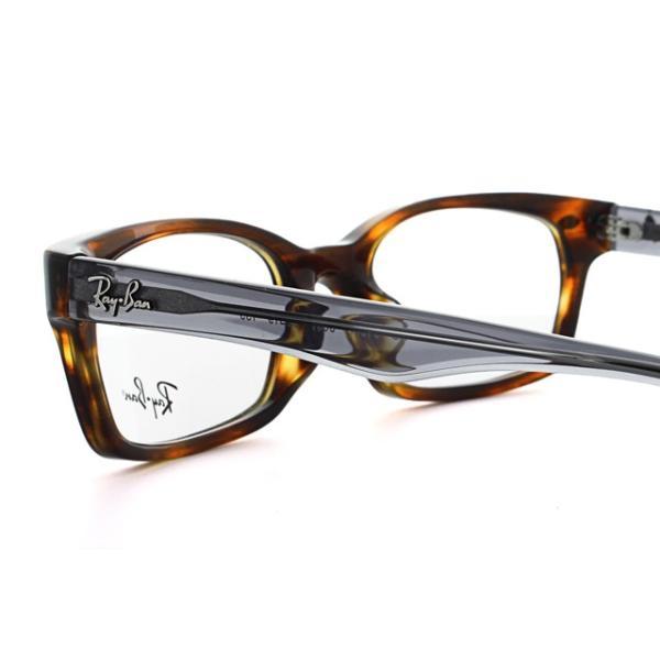 レイバン Ray-Ban 伊達 度付き 度入り メガネ 眼鏡 フレーム RX5150F 5607 (RB5150F) 52 フルフィット 国内正規品 メンズ レディース|brand-sunglasshouse|05