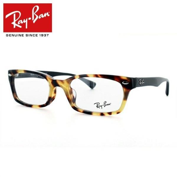 レイバン Ray-Ban 伊達 度付き 度入り メガネ 眼鏡 フレーム RX5150F 5608 (RB5150F) 52 ブラック フルフィット 国内正規品 メンズ レディース brand-sunglasshouse