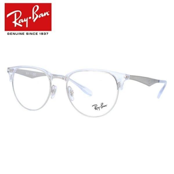 07aa43f340 レイバン メガネ フレーム ブランド 眼鏡 伊達 度付き 度入り RX6396 ...