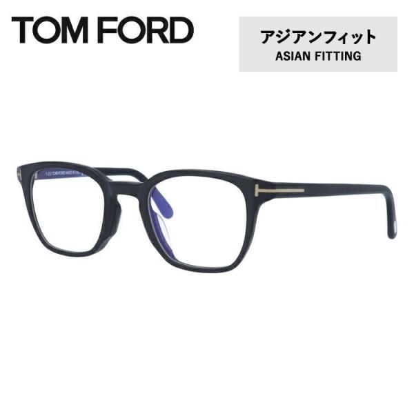 トムフォード TOM FORD メガネ アジアンフィット メガネフレーム 度付き 度あり 伊達メガネ ウェリントン メンズ レディース FT5592-D-B 002 50 おしゃれ