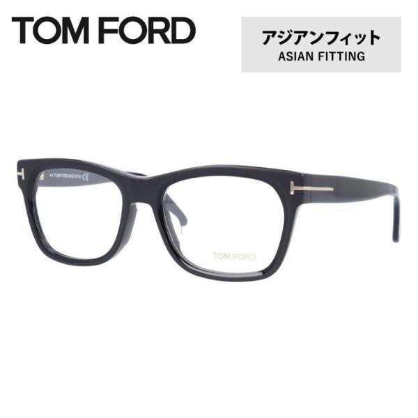トムフォード キムタク 着用モデル メガネフレーム  TOM FORD FT5468F 002(TF5468F 002) 55サイズ 伊達メガネ フルフィット(アジアンフィット)
