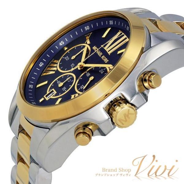 3a2a32a4dd35 ... マイケルコース 時計 腕時計 メンズ レディース MICHAEL KORS MK5976 Bradshaw ゴールド  TU9054|brand-vivi ...