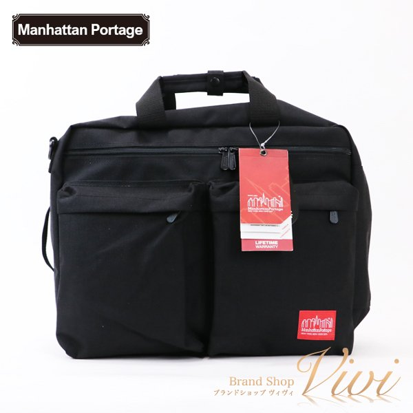 ManhattanPortageマンハッタンポーテージリュックサックメンズレディースバッグ1446ZH/BlackTCLD-MI