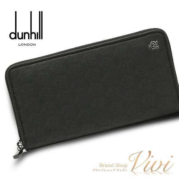 L2BO18A メンズ DUNHILL ブラック 長財布 ダンヒル